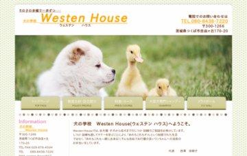 犬の学校 Westen House(ウェステン ハウス)